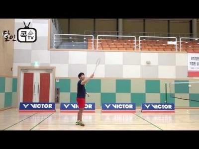 [달인콕 TV 배드민턴 레슨] 초등학생이 손목운동 해야 하는이유 !