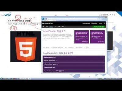 실전 HTML5 & CSS3 동영상 강좌 2강 HTML 기본-I