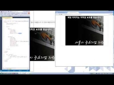 실전 HTML5 & CSS3 동영상 강좌 제 10강 CSS 속성-I