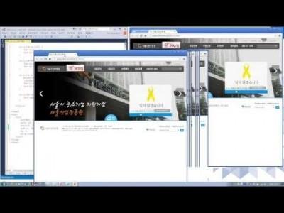 실전 HTML5 & CSS3 동영상 강좌 제 12강 CSS 속성-III