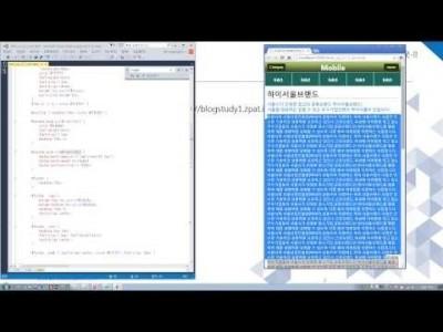 실전 HTML5 & CSS3 동영상 강좌 제 18강 스마트폰 레이아웃-II