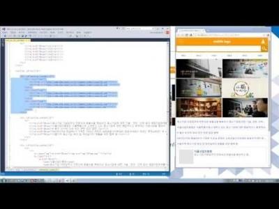 실전 HTML5 & CSS3 동영상 강좌  제 19강 스마트폰 레이아웃-III