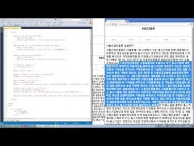 실전 HTML5 & CSS3 동영상 강좌 제 27강_반응형 웹 (수정)