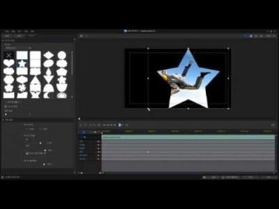 파워디렉터 강좌 6편 - PiP 효과 기본 개념
