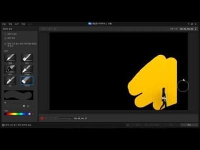 파워디렉터 강좌 22편 - 페인팅 디자이너