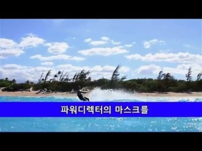 파워디렉터 강좌 38편 - 스크롤 업 자막 효과