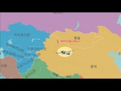 파워디렉터 강좌 47편 - 지도에 여행 지역 표시하기