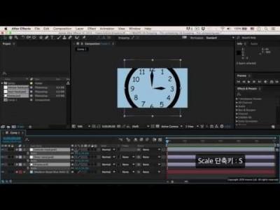 [애프터이펙트 강좌] 16 그룹핑   Pre composing