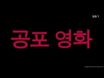 [애프터이펙트 강좌] 25 매트 실습 2