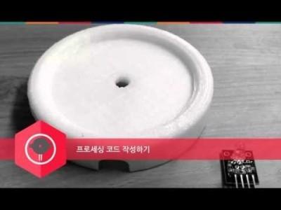 프로젝트 - LED 컵받침 만들기