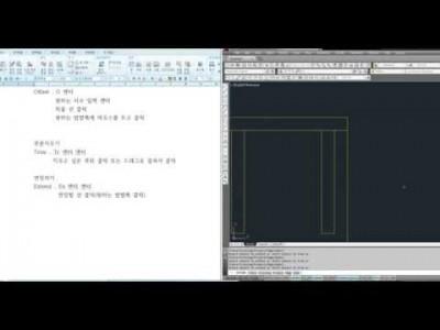 [AutoCAD 2D Basic 5강] 간격띄우기(Offset),부분지우기(Trim),연장하기(Extend)…
