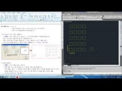 [AutoCAD 2D Basic 12강] 대칭복사(Mirror)와 배열복사(Array)