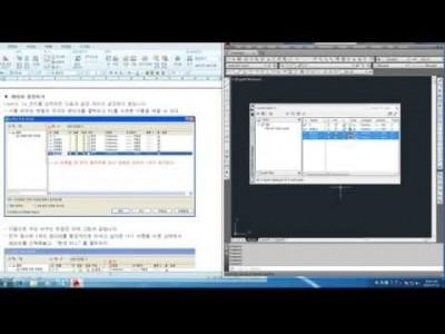 [AutoCAD 2D Basic 13강] 레이어(Layers)도면층 설정법.