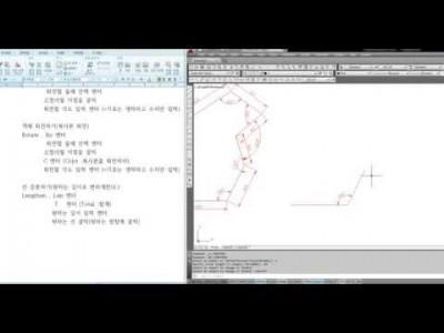 [AutoCAD 2D Basic 18강] 객체회전(Rotate)하기 및 선 증분(Lengthen)하기