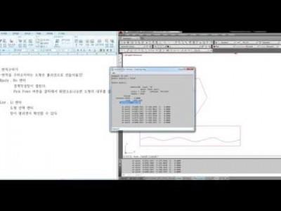 [AutoCAD 2D Basic 20강] 자유곡선(Spline) 그리기, 해칭하기(Bhatch) 및 면적(A…