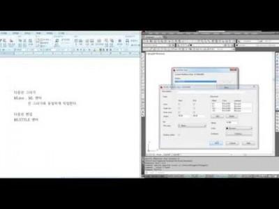 [AutoCAD 2D Basic 22강] 다중선(Multiline) 그리기 및 다중선 편집(Mlstyle)하…