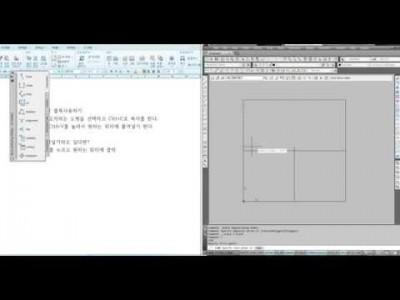 [AutoCAD 2D Basic 23강] 블록(Block)만들고 저장하기