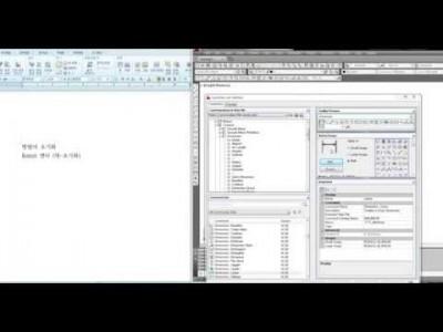 [AutoCAD 2D Basic 25강] 명령어 단축키 변경하고 툴바와 메뉴추가하기