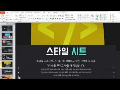 부트스트랩 웹 디자인 실전 강좌 2강 - 점보트론 (Bootstrap Web Design Tutorial #…