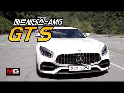 """""""내가 곧 AMG다"""" 메르세데스-AMG GT S 시승기...522마력의 초강력 스포츠카"""