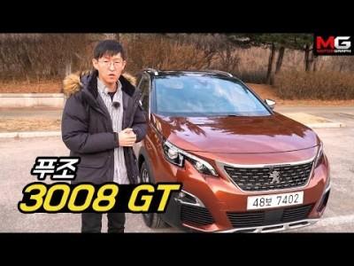 """2019년형 푸조 3008 GT가 달라진 점?...""""8단 변속기에 그립컨트롤까지"""""""
