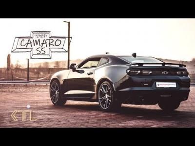 쉐보레 신형 카마로SS X 강병휘 '아메리칸 머슬의 진화' || [#2 카탈로그]