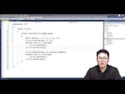 C# 언어 5강. 배열 (3/3) - 업그레이드