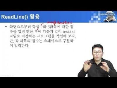 C# 언어 6강. 파일입출력(2/3) -업그레이드