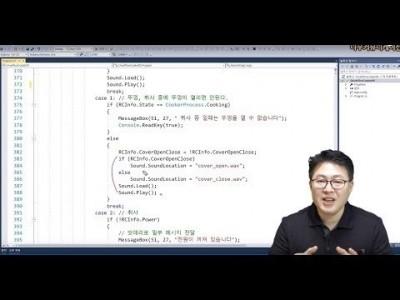 C# 언어 7강. 프로젝트 (스마트밥솥 3/3) - 업그레이드
