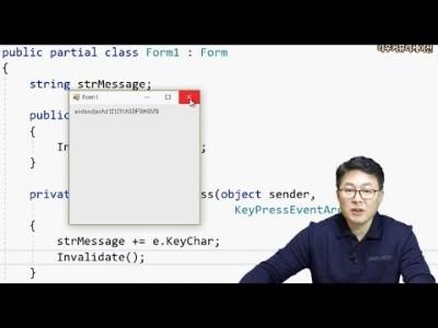 C# 언어 16강. 키보드(2/2) -업그레이드