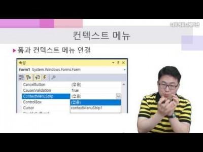 C# 언1강. 메뉴