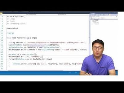 C# 언어  29강. 비연결형 데이터베이스(2) [2/4]