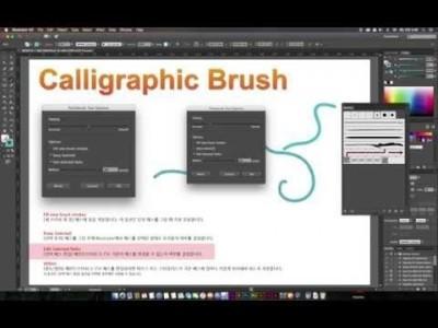 [일러스트레이터 강좌] 10-1 페인트 브러쉬 툴 / 캘리그래픽 브러쉬 - Calligraphic Brush