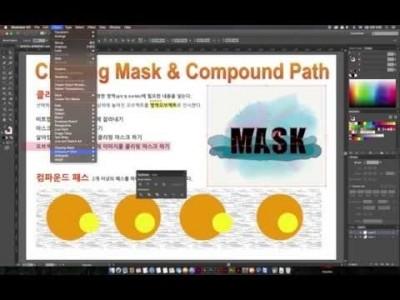[일러스트레이터 강좌] Tip - 클리핑 마스크 & 컴파운드 패스(Clipping Mask & Compoun…