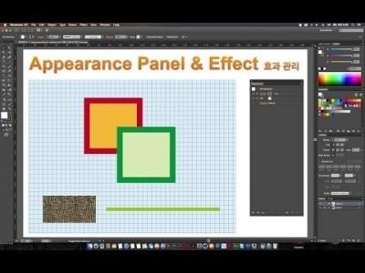 [일러스트레이터 강좌] 13-1 효과관리 패널 이해하기 - Appearance Panel & Effect