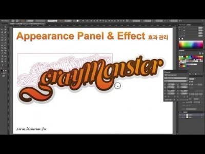 [일러스트레이터 강좌] 13-4 Effect 메뉴를 활용한 글자 디자인2