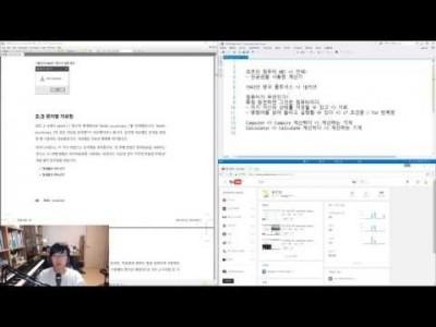 모던 웹을 위한 JavaScript + jQuery 입문 3판 4강 잡담 - 컴퓨터
