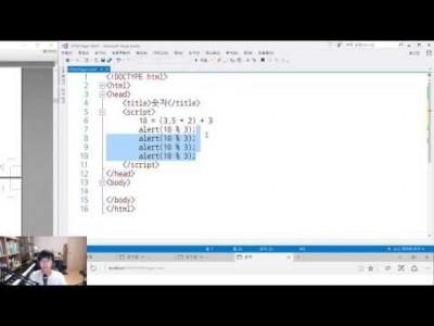 모던 웹을 위한 JavaScript + jQuery 입문 3판 5강 - 숫자 자료형