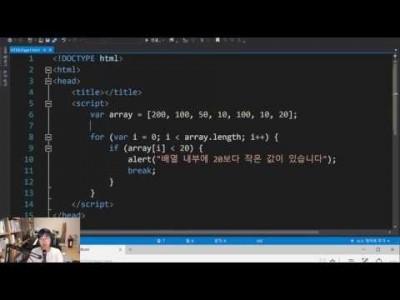 모던 웹을 위한 JavaScript + jQuery 입문 3판 24강 - break 키워드와 continue…