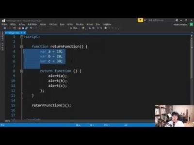 모던 웹을 위한 JavaScript + jQuery 입문 3판 30강 - 함수를 리턴하는 함수
