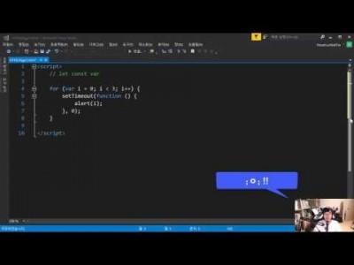 모던 웹을 위한 JavaScript + jQuery 입문 3판 32강 - 함수의 실행 순서
