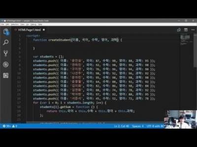 모던 웹을 위한 JavaScript + jQuery 입문 3판 40강 - 객체 지향 기본[1] - 객체를 만…