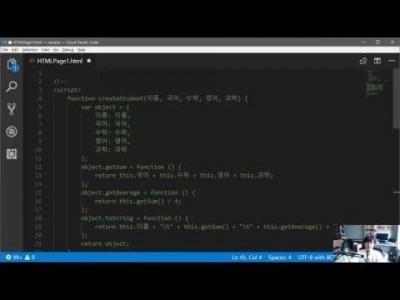 모던 웹을 위한 JavaScript + jQuery 입문 3판 41강 - 객체 지향 기본[2] - 프로토타입