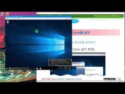 》 이것이 우분투 리눅스다 03장 04교시 : 윈도 클라이언트 설치(WinClient)