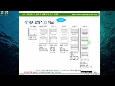 》 이것이 우분투 리눅스다 06장 02교시 : RAID 개념, 하드디스크 9개 준비
