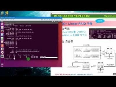 》 이것이 우분투 리눅스다 06장 03교시 : Linear RAID, 0, 1, 5 구축