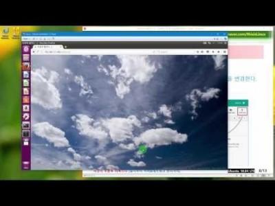 》 이것이 우분투 리눅스다 12장 02교시 : 웹 하드 구축 및 활용
