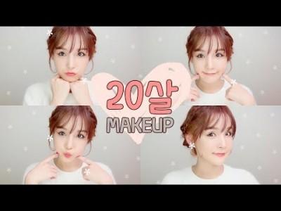 [로드샵편] 스무살 메이크업ㅣ[Eng Sub] Makeup for 20-Year-Olds for ₩26,30…