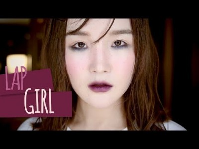 LAB GIRL (부제: 연구에 찌든 과학실 소녀 메이크업) feat.스티브J&요니P 컬렉션 백스테이지 메이…