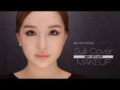 씬님 화장품 씬스틸러로 음영 설리 메이크업 ㅣ Sulli Inspired Makeup Using SSIN S…